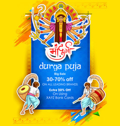 happy dussehra sale offer background with hindi vector image