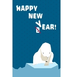 Humor New Year card with polar bear vector