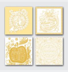 Cardsrosh hashanah cards collection vector