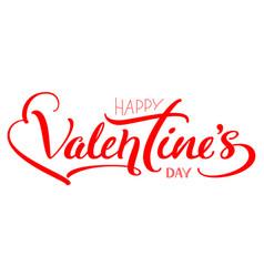 happy valentines day handwritten english vector image