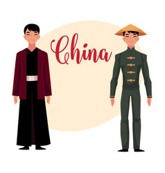 two chinese men in traditional national costumes vector image