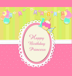 birthday invitation template vector image