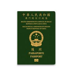 Passport macao citizen id template vector