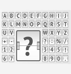 Steampunk white terminal mechanical scoreboard vector