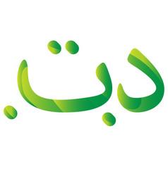 Tunisian dinar currency symbol vector