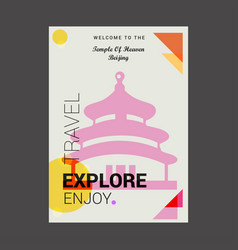 Welcome to the temple of heaven beijing china vector