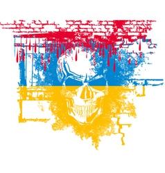 euromaidan vector image