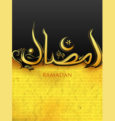 Ramadan kareem generous ramadan greeting with vector