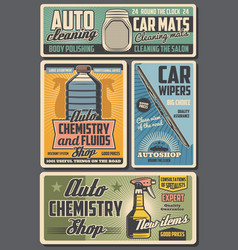 Car auto parts shop automobile accessories store vector
