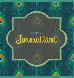 Janmashtami greeting card with peacock feathers vector