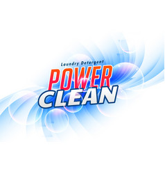 Power clean laundry detergent packaging concept vector