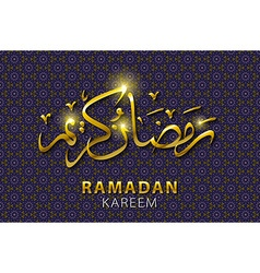 Ramadan greeting card on blue background Ramadan vector image
