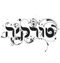 Turkiah vector image
