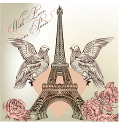 beautiful valentine card detailed eiffel tower vector image