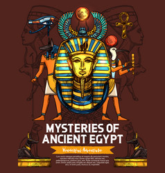 egypt ancient religious sculptures and gods vector image