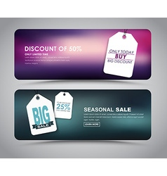 Set blurry banners for sale vector