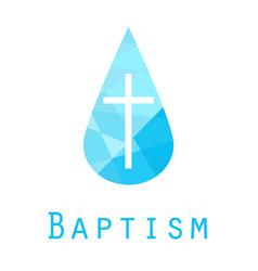 beach baptism invitation template vector image