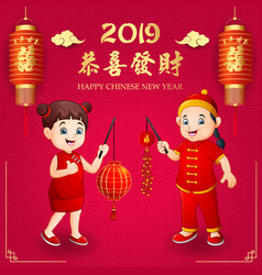 happy chinese new year 2019 card with chinese kid vector image