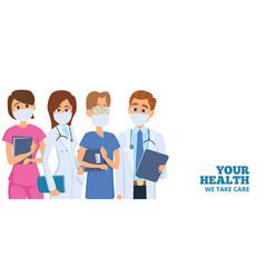 hospital team doctors nurses wear protective vector image
