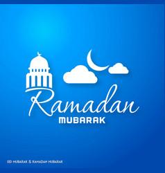 Ramadan mubarak creative typography having moon vector