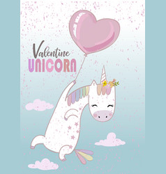 cute unicorn with balloon vector image