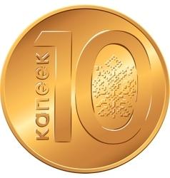 Reverse new Belarusian Money coin ten copecks vector image vector image