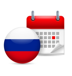 Icon of National Day in Russian Federation vector image