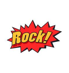 rock emblem burst shape icon vector image