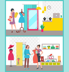 woman clothes shop boutique sale image vector image