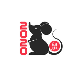 year rat 2020 symbol logo the vector image