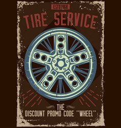a tire service on dusty background vector image