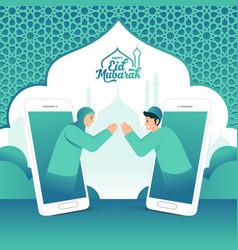 Happy eid mubarak greeting card muslim couple vector