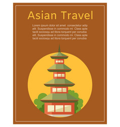japan asian travel concept with japan landmarks vector image