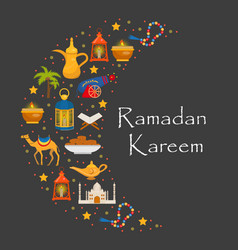 ramadan kareem greeting card with arabic design vector image