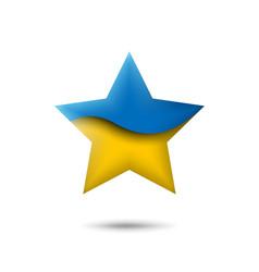 Ukraine flag icon in shape star waving vector