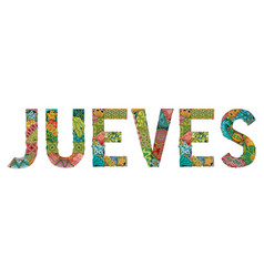 Word jueves thursday in spanish vector