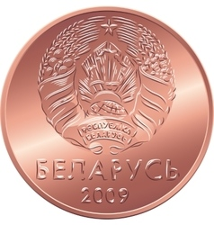 Obverse new Belarusian Money coins vector image vector image