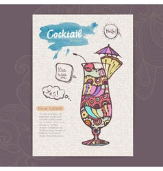 Decorative sketch of cocktail vector image
