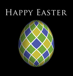 greeting card - colored easter egg and text vector image