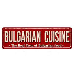 traditional bulgarian cuisine vintage rusty metal vector image