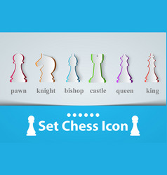 Chess icon king queen castle bishop knight pawn vector