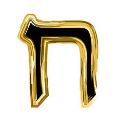 Golden letter heth from the hebrew alphabet vector