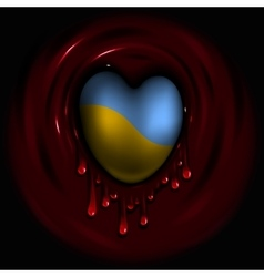 Heart Hurts about Ukraine vector image