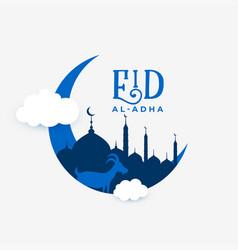 Flat paper style eid al adha bakrid festival nice vector