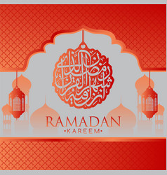 orange arabic lamps background design vector image