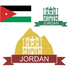 Jordan vector image vector image