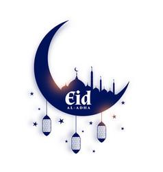 Eid al adha bakrid festival islamic moon vector