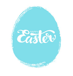 Happy easter text on egg silhouette vector