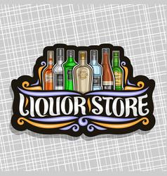 Logo for liquor store vector