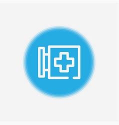 pharmacy icon sign symbol vector image